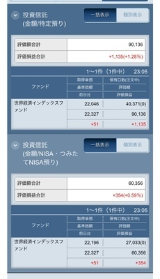 679FB62C-1A47-480A-B54D-2CB2305F27B7.jpeg